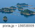 九十九島 19858009