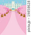 桜並木と春の校舎バリエーション縦D 19858628
