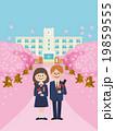 桜並木と春の校舎を背景に卒業する男女学生_濃紺ブレザー 19859555