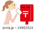 投函 ポスト 郵便のイラスト 19862024
