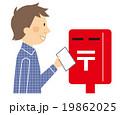 投函 ポスト 郵便のイラスト 19862025