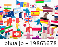 Plasticine humans with the various flags 19863678