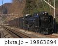 2016年運行 SL新春レトロみなかみ号 19863694