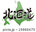 北海道 19866470