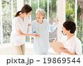 介護士 介護 介護福祉士の写真 19869544