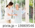 介護士 介護 介護福祉士の写真 19869546