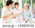 介護士 介護 介護福祉士の写真 19869548