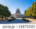 国会議事堂 19870583
