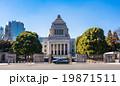 国会議事堂 19871511