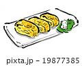 玉子焼き 和食 食べ物のイラスト 19877385
