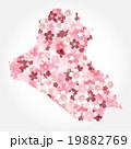 イラク 地図 国 桜  19882769