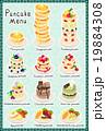 いろいろなパンケーキを描いたポストカード 19884308