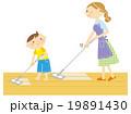 掃除をする親子 19891430
