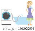洗濯 19892254
