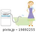 洗濯 残り湯 19892255