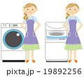 洗濯機 主婦 19892256