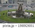スペイン広場 19892601