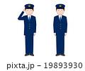 男性警察官のイラスト 19893930