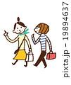 お出かけ 女性 人物のイラスト 19894637