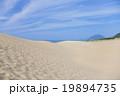 鳥取砂丘 19894735