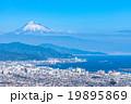 【静岡県】富士山と清水市の街並み 19895869