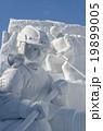 雪祭りの雪像 19899005