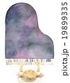 ピアノ発表会、大サイズ 19899335