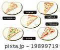 カットピザ ピザ イタリアンのイラスト 19899719