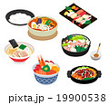 北海道 郷土料理 19900538