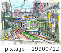 町屋駅 水彩 19900712