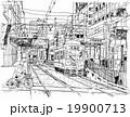 町屋駅 モノクロ 19900713