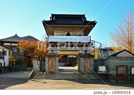 函館散歩:東本願寺北海御廟 19900938