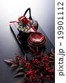 お屠蘇 盃 祝い酒の写真 19901112