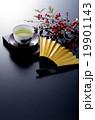お茶 19901143