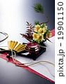 盃 扇子 生け花の写真 19901150