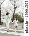 桜・入学式 19901393