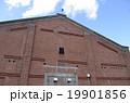築港赤レンガ倉庫 19901856