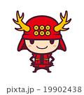 真田幸村 キャラクター 19902438