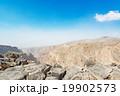 ジャバル・アフダールの高地(オマーン、ジャバル・アフダール) 19902573