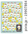 ゲーム式年賀状 19907864