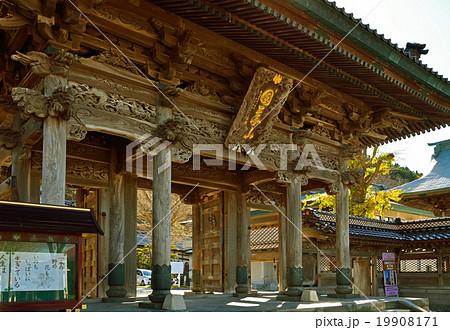 函館散歩:曹洞宗 高龍寺 19908171