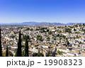 アルバイシン地区 風景 街並みの写真 19908323