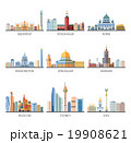 World Famous Cityscapes Flat Icons Collection 19908621