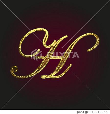 h vector golden letterのイラスト素材 [19910072] - PIXTA