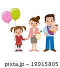 家族 幸せ ベクターのイラスト 19915805