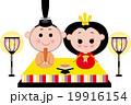 おひなさま 金色の敷物とぼんぼり 19916154