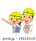 建設現場 作業員 建設のイラスト 19916319