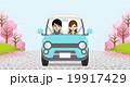 カップル ドライブ 桜並木のイラスト 19917429