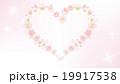 ハート ハート形 桜のイラスト 19917538