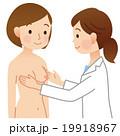 乳がん検診 診察 19918967